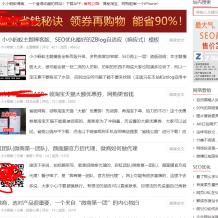 zblog-php-LuSongSong卢松松新版三栏式主题