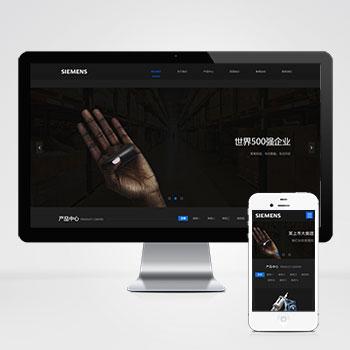 黑色响应式环保新材料类网站织梦模板 HTML5高新技术新型材料网站源码自适应手机版