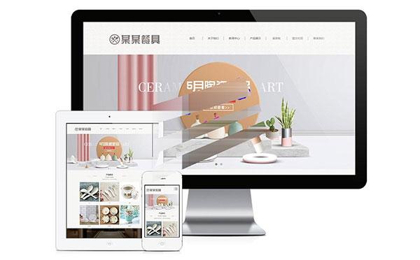 易优cms响应式陶瓷餐具公司网站模板源码 自适应手机端
