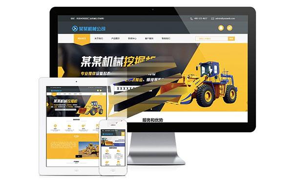 易优cms工程机械铲土运输机械公司网站模板源码 带手机端