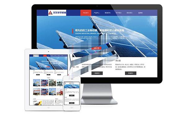 易优cms响应式重型机械设备配件公司网站模板源码 自适应手机端