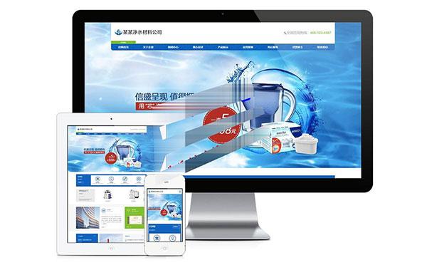 易优cms响应式净水材料设备公司网站模板源码 自适应手机端