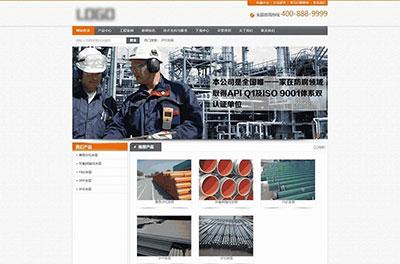 织梦dedecms防腐材料生产销售公司网站模板