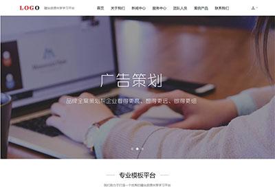 织梦dedecms响应式网络建站广告设计公司网站模板(自适应手机移动端)