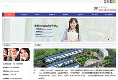 织梦dedecms响应式电子数码科技产品公司网站模板(自适应手机移动端)