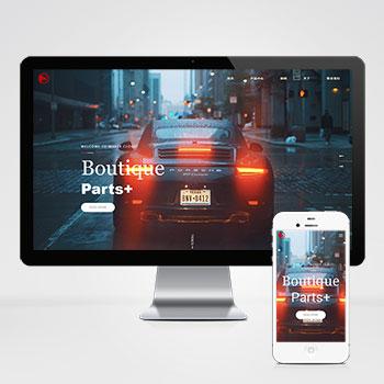 响应式炫酷汽车配件类网站织梦模板 html5高端大气汽车网站模板下载(自适应手机版)