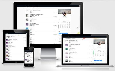 Wordpress简约博客主题模板Chen主题v1.2版本