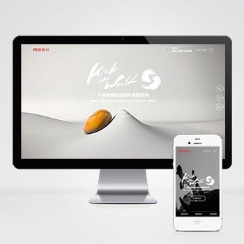 响应式创意滚屏网络建站公司织梦模板 黑色全屏设计创意公司网站模板下载(自适应手机版)