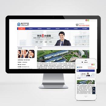 响应式电子科技产品公司网站织梦模板 电子产品网站模板下载(自适应手机版)