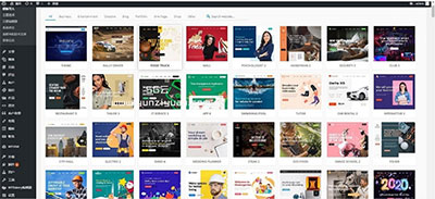 Wordpress多用途电子商务博客新闻主题betheme 21.5.6版本 自带500多套模板
