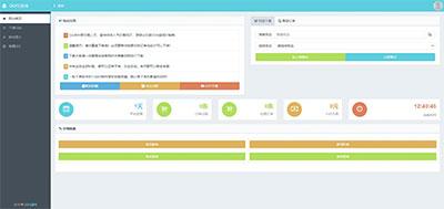 PHP祥云代刷社区系统自助下单源码 21套前台模板