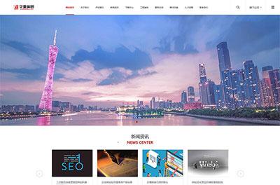 织梦高端大气html5响应式大型企业集团官网模板 自适应手机端